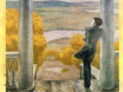 Сочинение по картине Попкова «Осенние дожди»