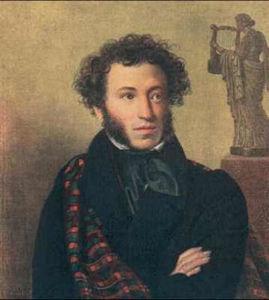 Сочинение по картине О.А. Кипренского «А.С. Пушкин»