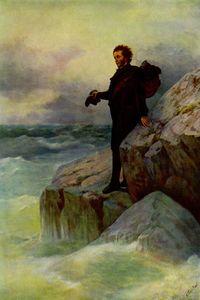 Сочинение по картине И.К. Айвазовского «Прощай свободная стихия» («Прощание Пушкина с морем»)