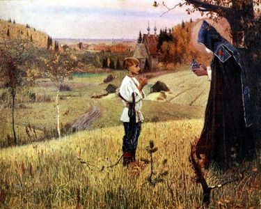 Сочинение по картине М.В. Нестерова «Видение отроку Варфаламею»