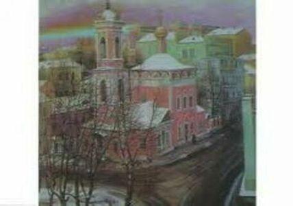 Сочинение по картине Т.Г. Назаренко «Церковь Вознесения на улице Неждановой в Москве»