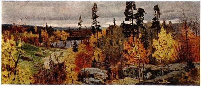 Сочинение по картине В.В. Мешкова «Золотая осень в Карелии»