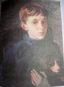 Сочинение по картине А.А. Пластова «Саня Маликов»