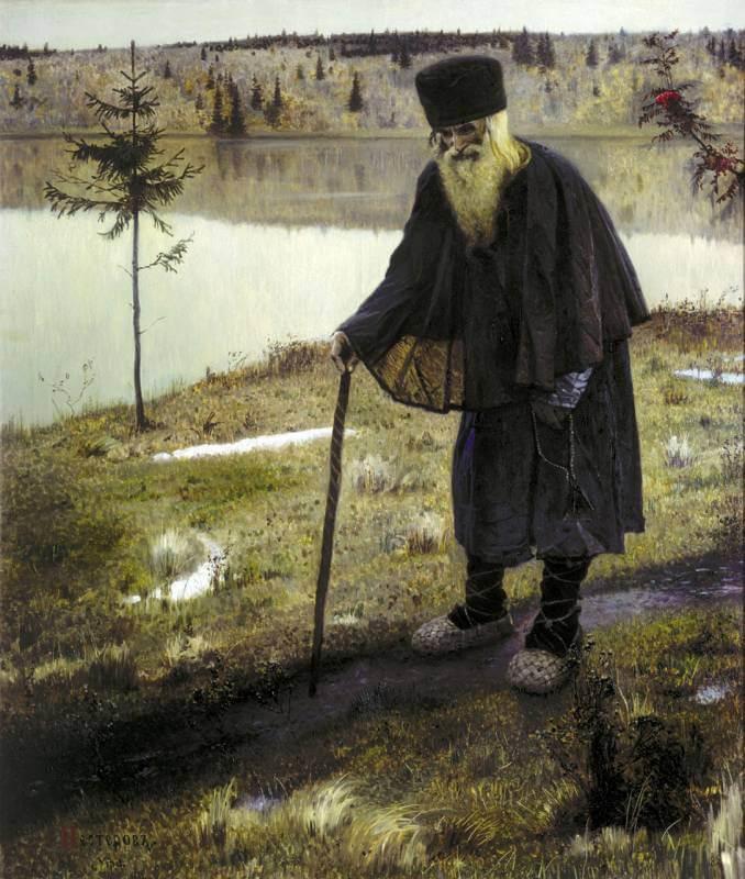Сочинение по картине М.В. Нестерова «Пустынник»