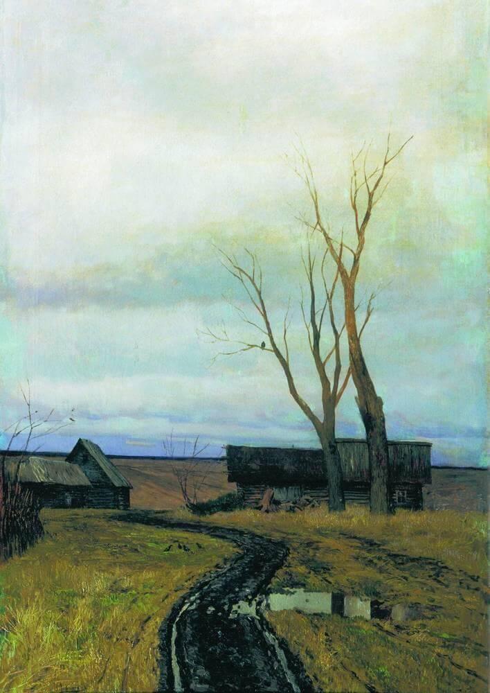 Сочинение по картине И.И. Левитана «Осень. Дорога в деревне»